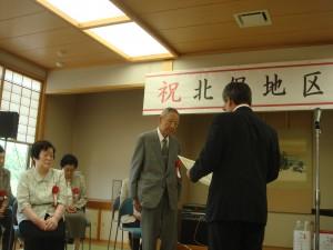 酒田市長の賀詞伝達を受ける節目を迎えた皆さん