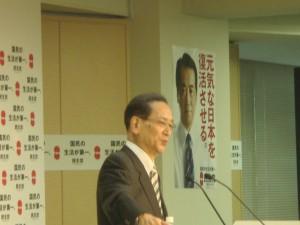 マニュフェスト選挙提唱者北川正恭早稲田大教授