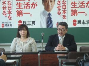 民主党山形県連3区総支部記者会見県議選決意表明