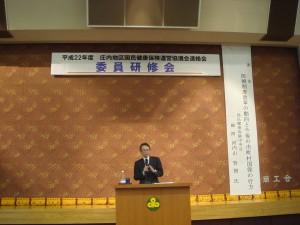 国民健康保険中央会顧問河内山哲朗氏ご講演