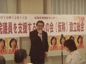 私も来年の県議選に向けましての決意表明