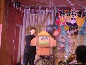 ハタハタ祭りで懐かしい紙芝居を見せていただきました