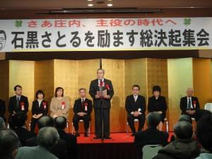 高橋昭七元平田町長が石黒さとるの後援会長です