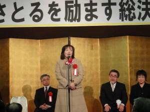 和嶋未希衆議院議員より激励のお言葉を賜わりました