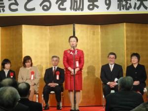 女性の会ローズ星川恵美会長より激励のお言葉を賜わりました