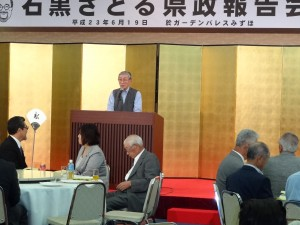 元山形県議会副議長関口修先生のご激励
