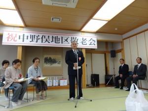 齋藤啓一平田総合支所長から温かい祝辞