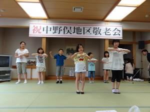 中野俣地区の子供たちから歌と踊りのプレゼント