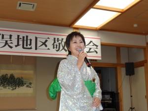 昨年に引続き岐阜県羽島市から駆けつけて下さった青山るみ日本舞踊西川流師範から歌と踊りのプレゼント