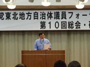 復興現場最前線から末松内閣府副大臣報告