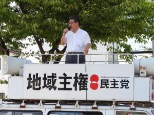 東日本大震災から半年、民主党政権の反省そしてスピードをもって復興に取組むことを訴えさせて頂きました