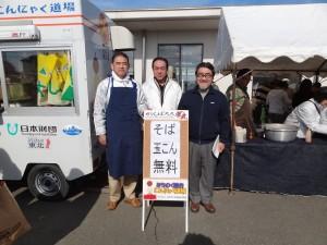 民主党県連として東松島市大曲市民まつりにボランティア参加