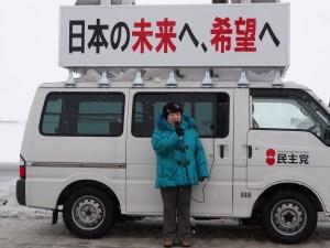 酒田市議会で同一会派だった武田恵子議員と年末恒例街宣活動